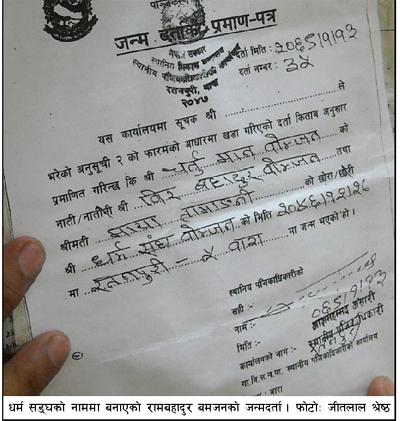 zfalsovany certificate