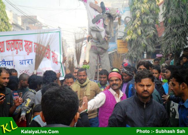 kalaiya-aandolan-madhesh-aandolan-malpot-kalaiya-napisakha-kalaiya