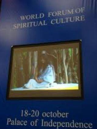 world forum of spirtual culture astana