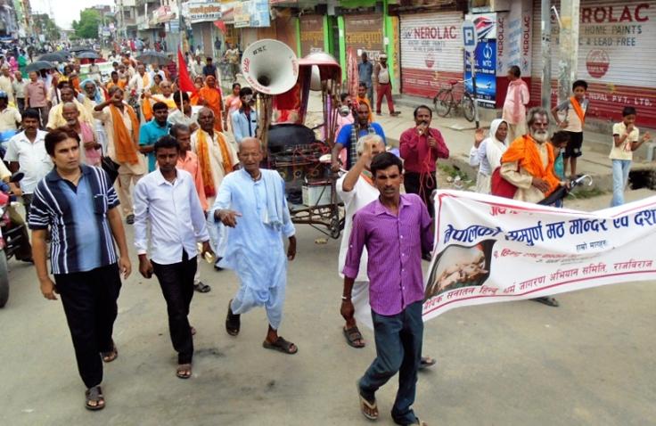 A rally being taken out by Vaidik Sanatan Hindu Religion Jagaran demanding Hindu identity in the constitution, in Rajbiraj, Saptari, on Monday. Photo: THT
