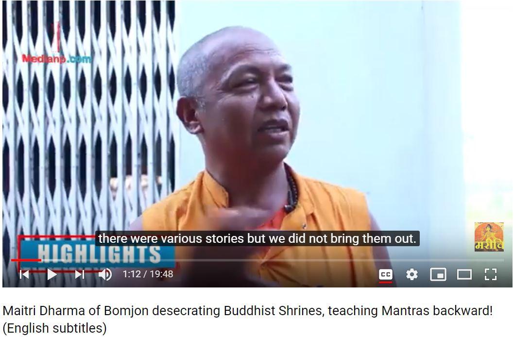 Is Ram Bomjon recognized by the Dalai Lama? – The Halkhoriya